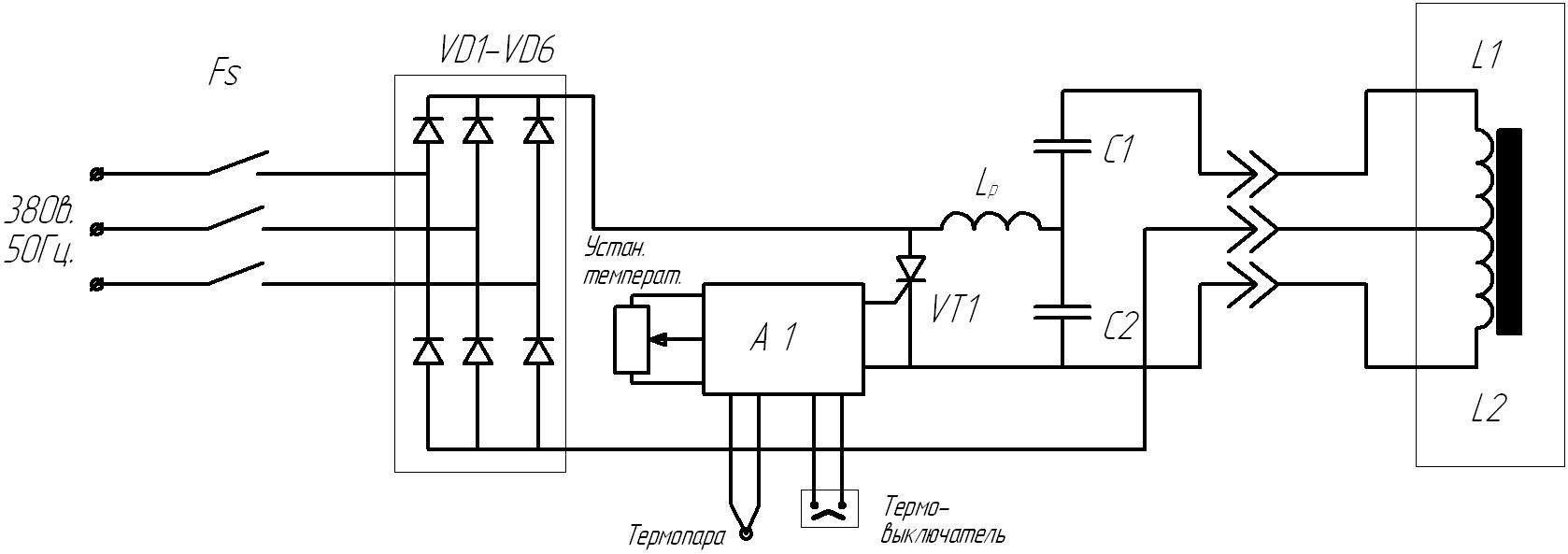Индукционный нагреватель своими руками схема видео