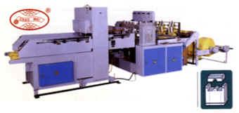 """Оборудование для производства пакетов  """"майка """" и фасовочных пакетов."""