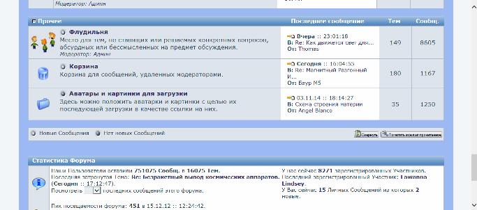 Львов служба знакомства yabb pages реальные знакомства в днепропетровске без регистрации